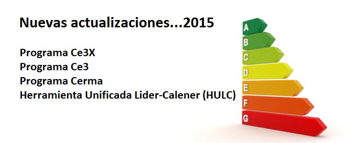 Veriones-programas-certificacion-2015