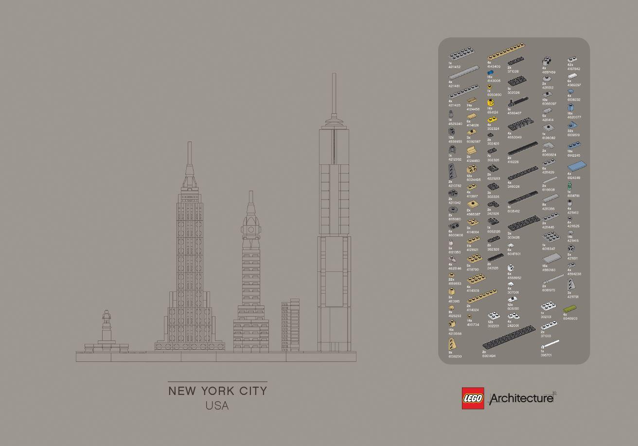 juguete lego ciudad de nueva york