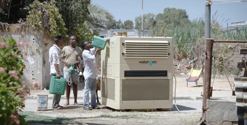 potabilizadora de agua