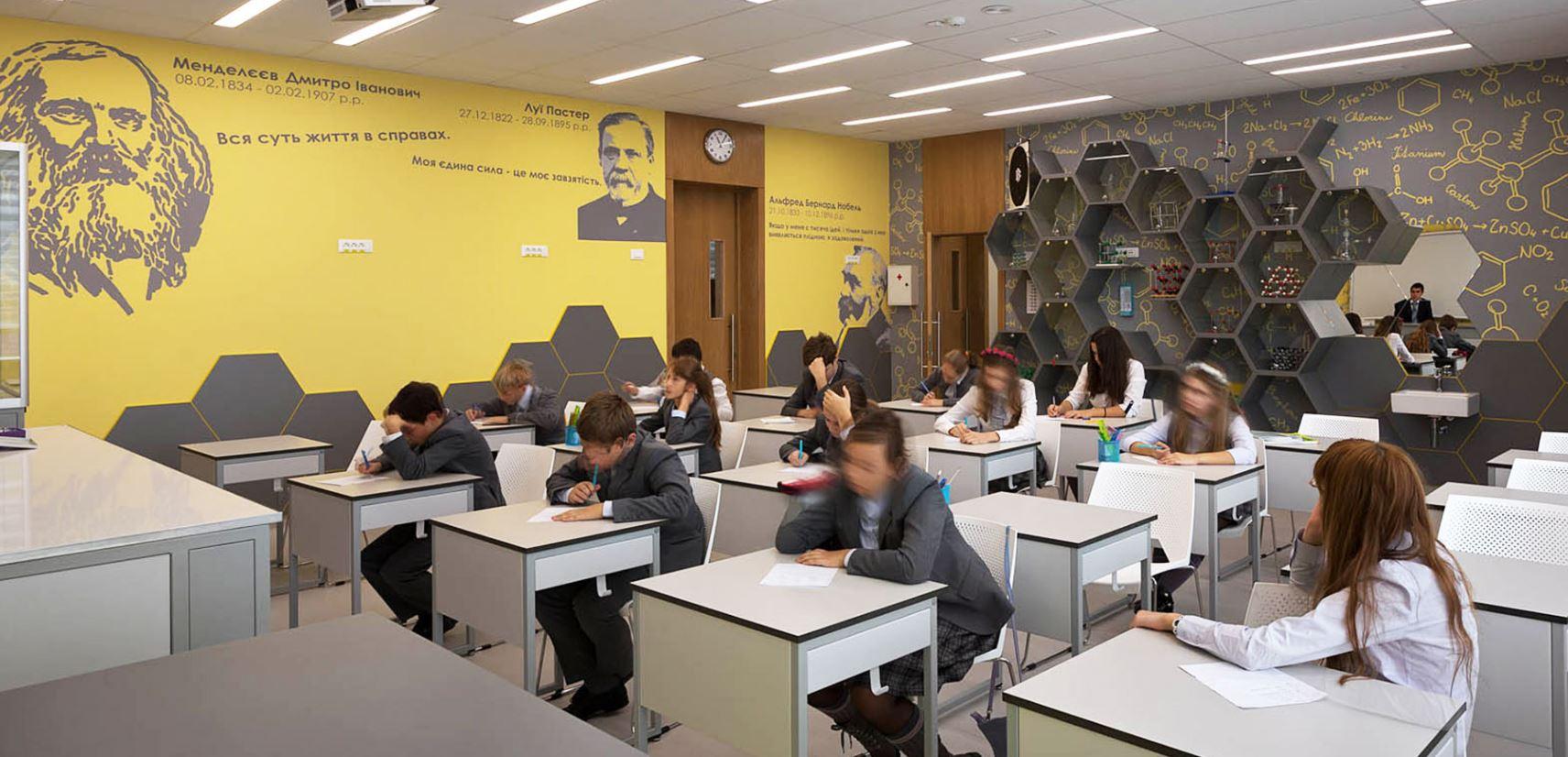 C mo dise ar una escuela para fomentar el aprendizaje ovacen for Escuela de decoracion de interiores