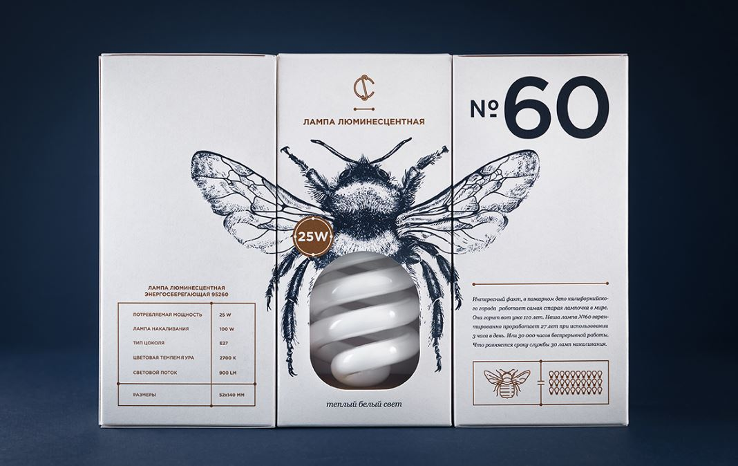 packaging de carton