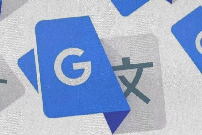 Google Traductor 8 Consejos Para Traducir Mejor Textos Y Documentos Ovacen