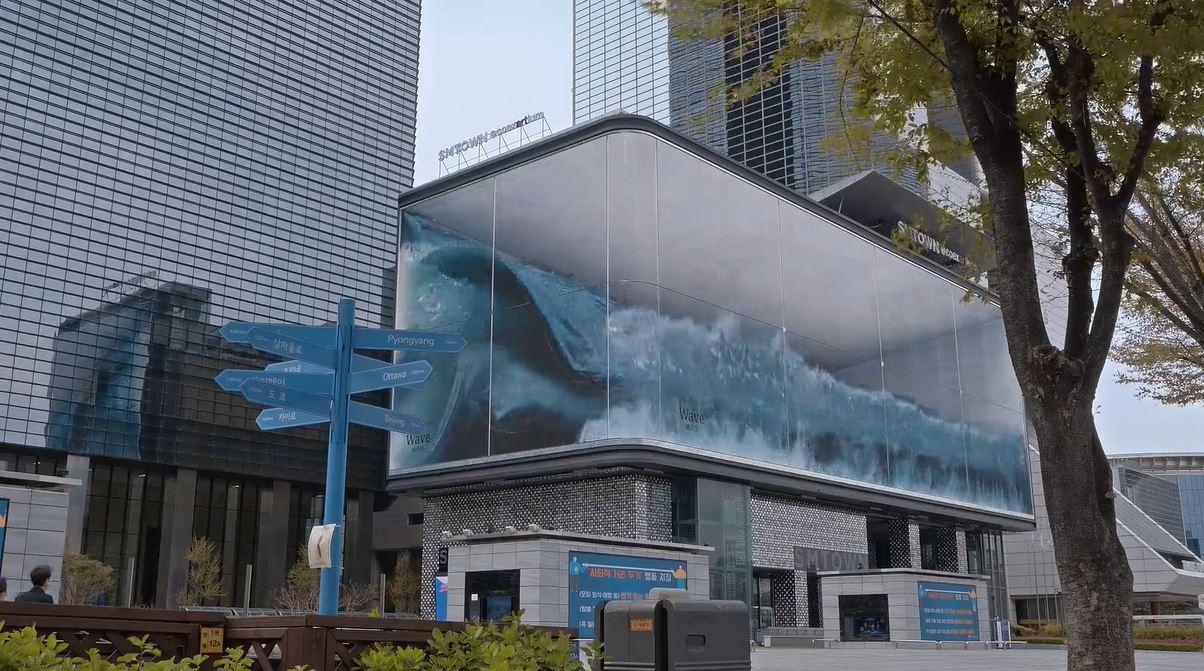 anuncios en los edificios